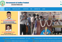 AP Model School 6th Class Results Declared, Download APMS Results