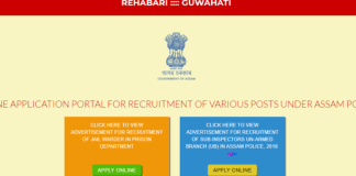 Assam Police Recruitment 130 Sub Inspector Posts Apply at assampolice.gov.in