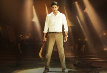 Bharat Ane Nenu Movie Review, Rating
