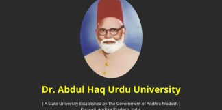 UUCET 2018 Admission Notification released Apply at www.ahuuk.ac.in