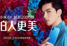 Xiaomi Mi 6X with 20MP front and rear cameras; Launch Confirmed for April 25
