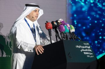 Dr. Abdullah Bin Sharaf Al-Ghamdi is the President of the Saudi Data & Artificial Intelligence Authority