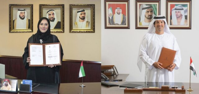 Securities and Commodities Authority signs agreement with Dubai World Trade Centre Authority