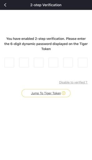 Tiger Authenticator Enter OTP