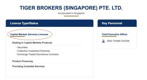 Tiger Broker MAS Capital Markets License CMS