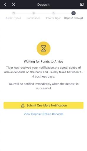 Tiger Brokers Deposit Funds 5