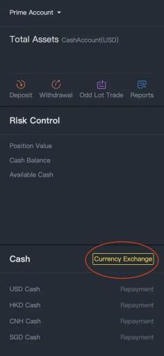 Tiger Broker Desktop Currency Exchange