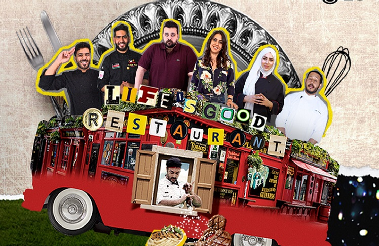 LG partners with celebrity chef, Ali Mandhryf to launch virtual restaurant and competition