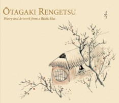Rengetsu_book_cover