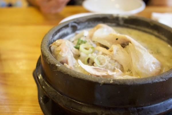 ginseng_chicken