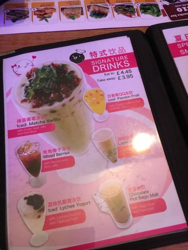 boba_jam_menu