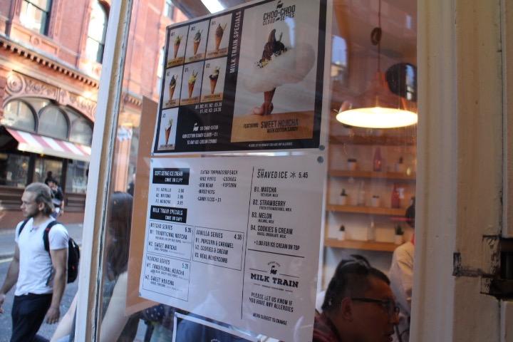 Milk Train Cafe Menu