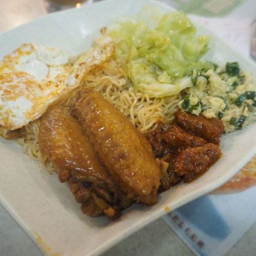 Lan-Fong-Yuen-chicken-wings