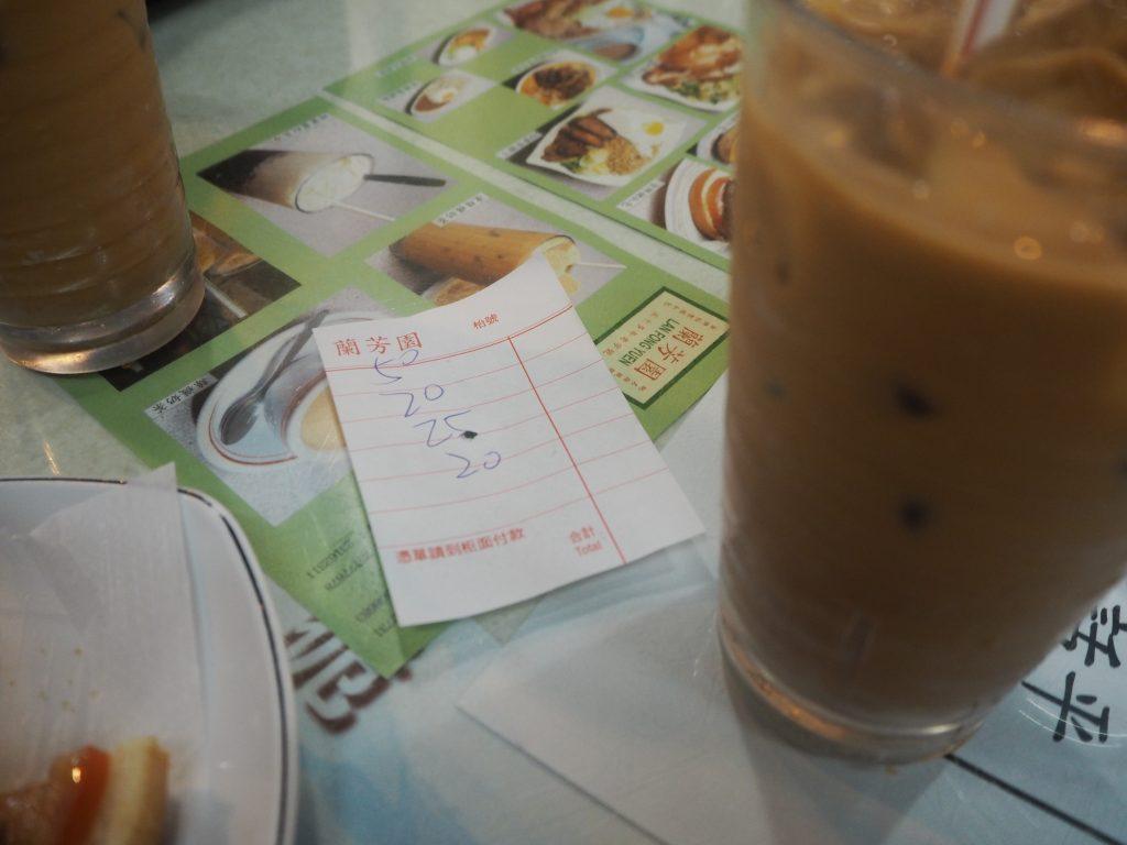 Lan-Fong-Yuen-milk-stocking-tea
