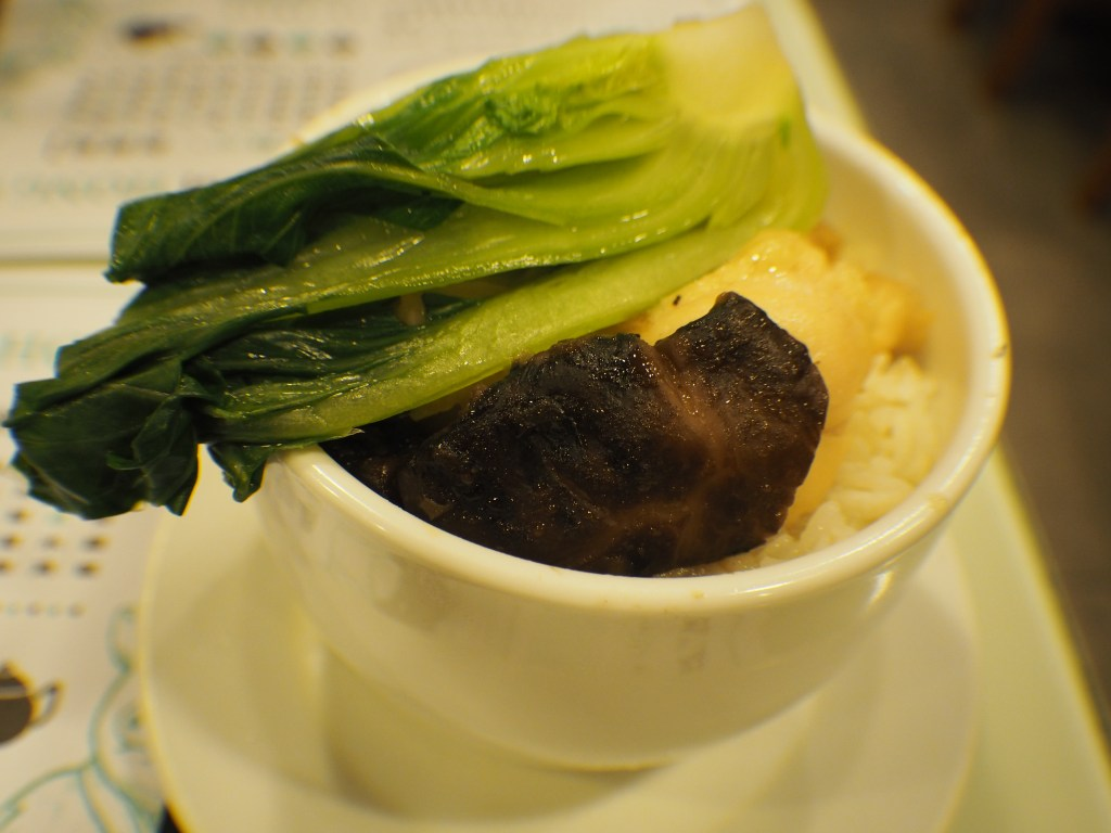 點點心-Dim-Dim-Sum-clay-pot-rice.