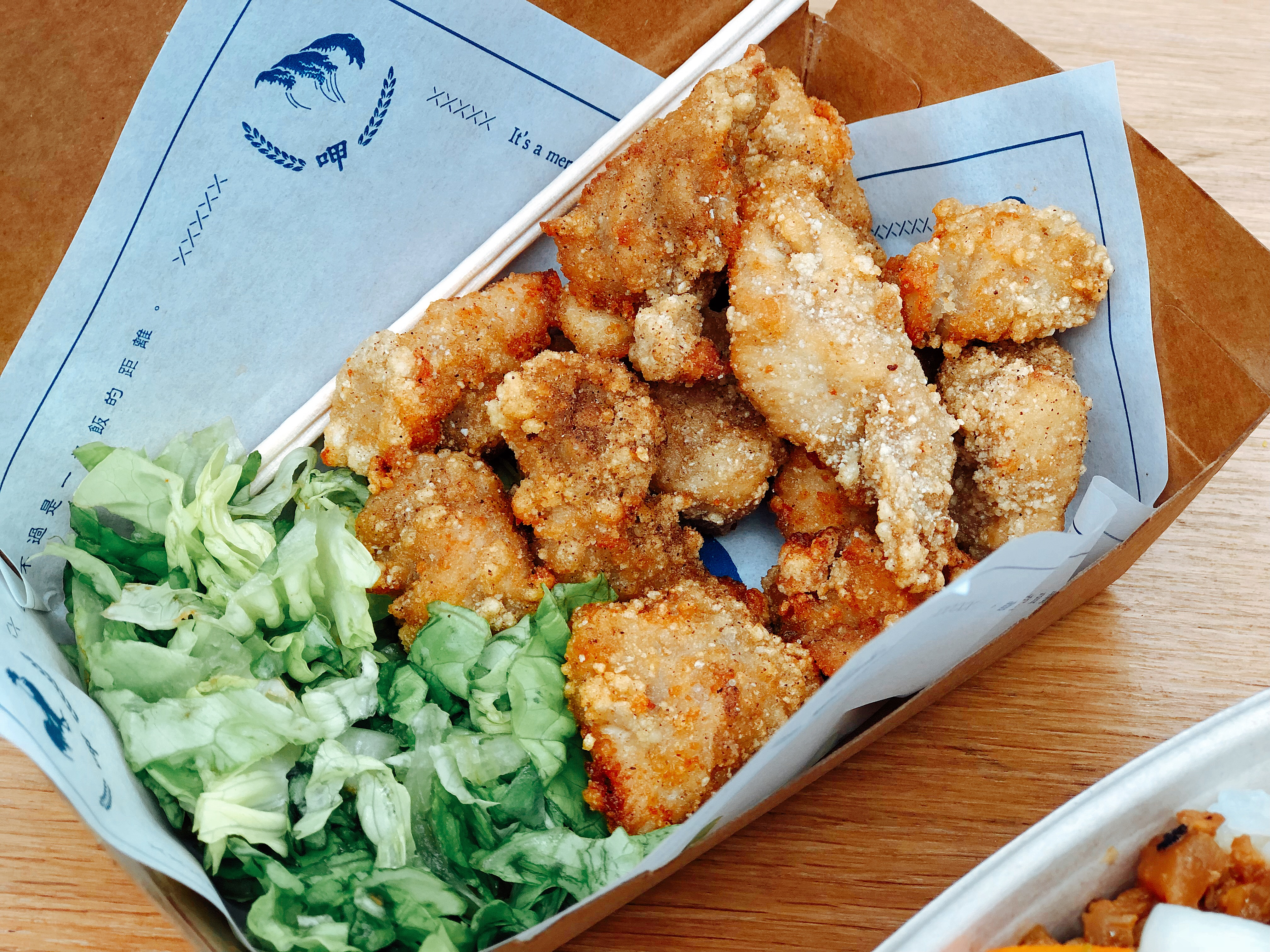 JiaBa bringing signature Taiwanese street food and Good Mood Matcha drinks