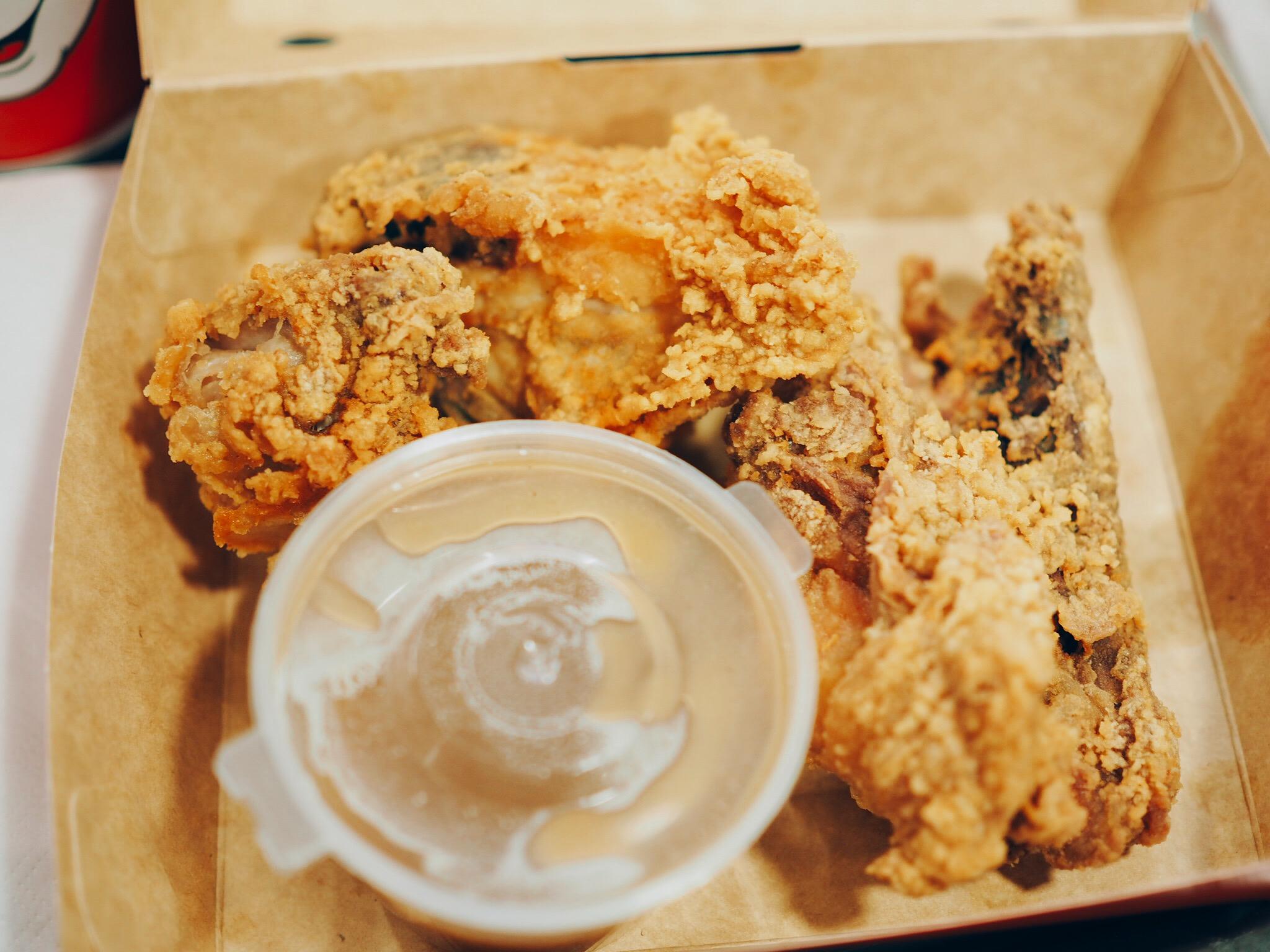 Jollibee-UK-London-Chicken-Joy
