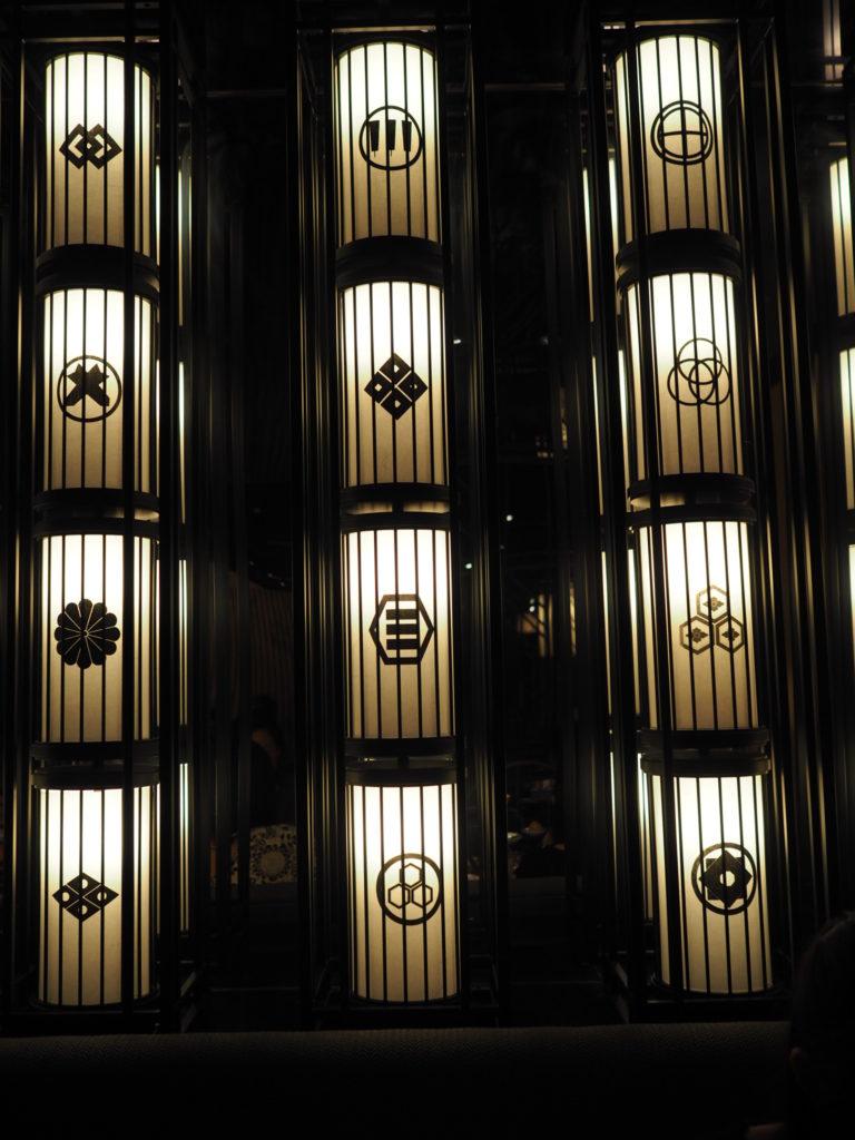 Ginza-Onodera-interior