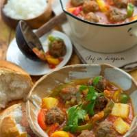 Dawood basha (Arabic meatballs) recipe