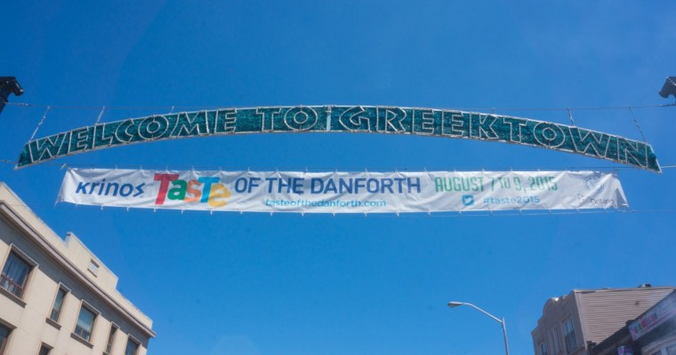 What I ate at Taste of Danforth: Toronto