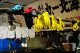 Reencuentros: Tsukiji fish market closed (築地市場) 28/01/2009