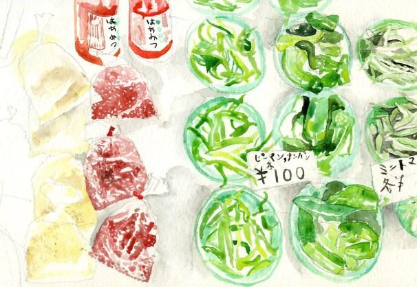 misawa market569