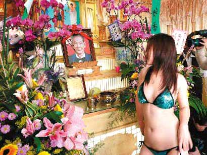 The Funeral Strippers of Taiwan