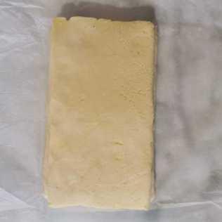 préparation du premier tour de pâte feuilletée inversée