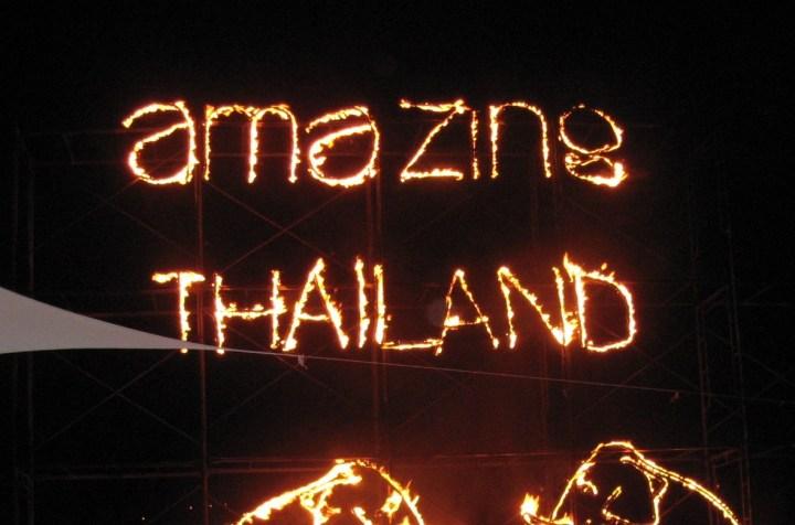 Thailand Chronicles 2008: Full Moon Party, Ko Pha Ngan