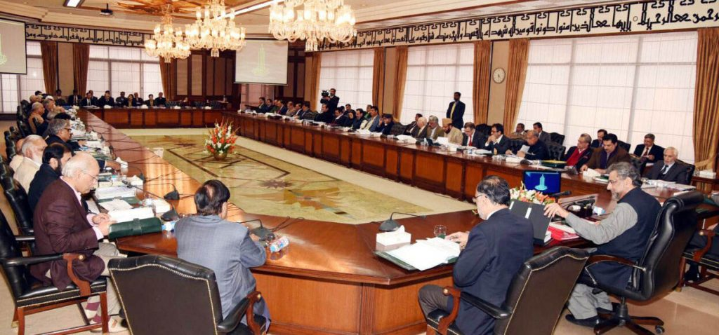 Prime Minister Shahid Khaqan Abbasi chairs meeting of the Federal Cabinet at PM Office Islamabad on 3rd January, 2018.