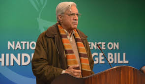 Minister for Law and Justice, Chaudhry Mahmood Bashir Virk