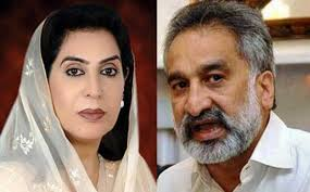 Dr Mirza, wife declared loan defaulter by State Bank