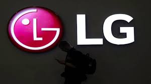 LG cuts investment plans as losses mount