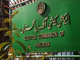 Papers for by-elections to be submitted from today