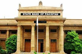 SBP to increase financial inclusion of SMEs to 17% by 2020