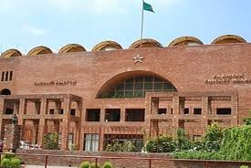State Bank to conduct audit of PCB, PS