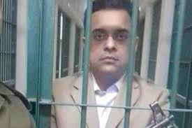 Ahad Cheema judicial remand extended till 25th