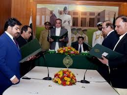 Four more PPP leaders take oath as Sindh ministers