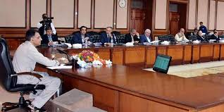 ECC meeting to review four point agenda today