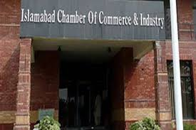 ICCI hails separation of FBR's tax collection and policy making functions