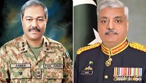 ISPR announces reshuffle in Military ranks - The Frontier Post