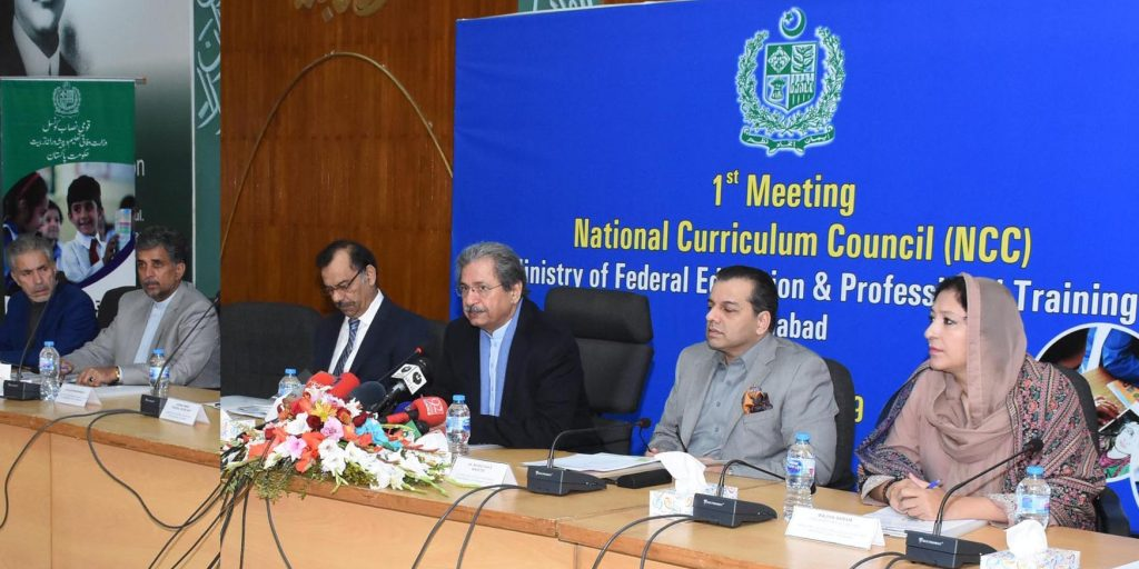 Federal Education Minister Shafqat Mahmood is chairing 1st meeting of the National Curriculum Council in Islamabad on 9th January, 2019 in Islamabad.