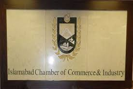 SMEs need to get listed on PSX for raising capital