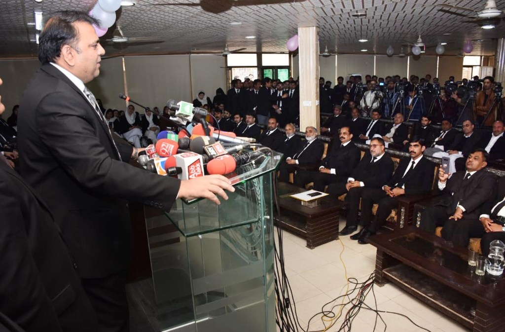 CHAUDHRY FAWAD HUSSAIN, FEDERAL MINISTER FOR INFORMATION AND BROADCASTING ADDRESSING DISTRICT BAR ASSOCIATION, ISLAMABAD ON MARCH 14, 2019.