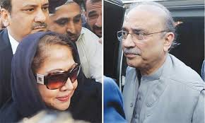 Banking court orders to transfer money laundering case against PPP's leaders to Rawalpindi