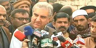 FM Qureshi rejects any grouping in PTI