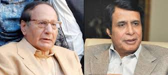 Plot allotment case Court summons Chaudhry Shujaat, Pervaiz Elahi in today