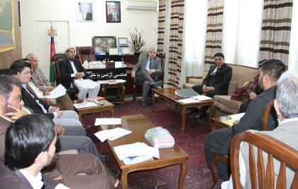 Copyright board holds meeting