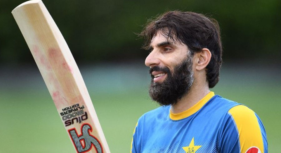 cover_1561027794misbah