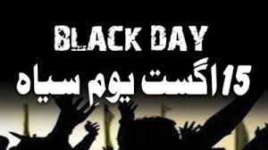 Indian Independence Day being observed as 'Black Day' across Pakistan
